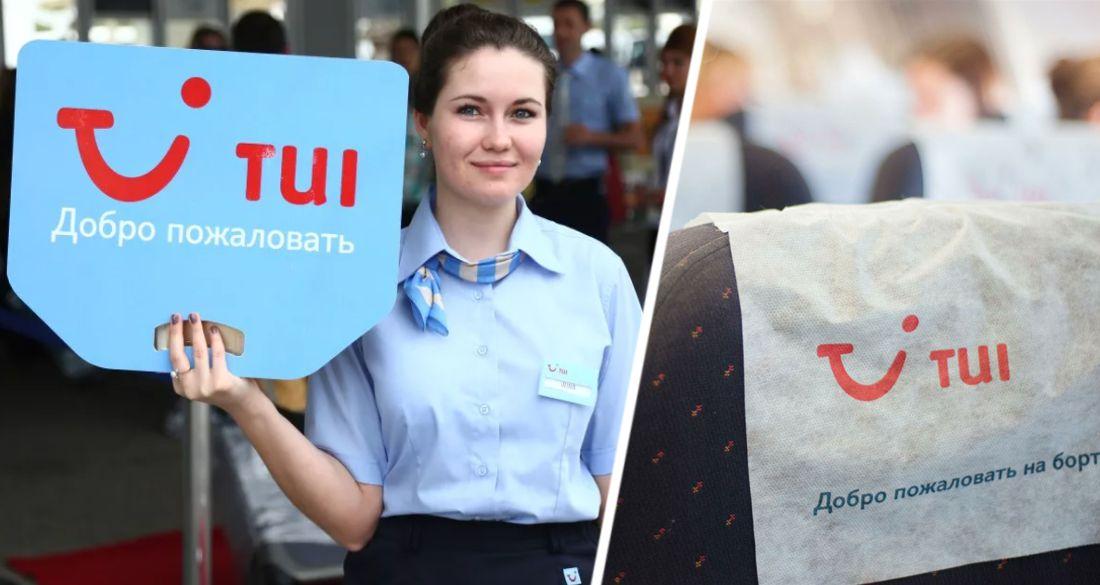 TUI начал принимать документы на визу в Грецию, на Кипр и в Хорватию