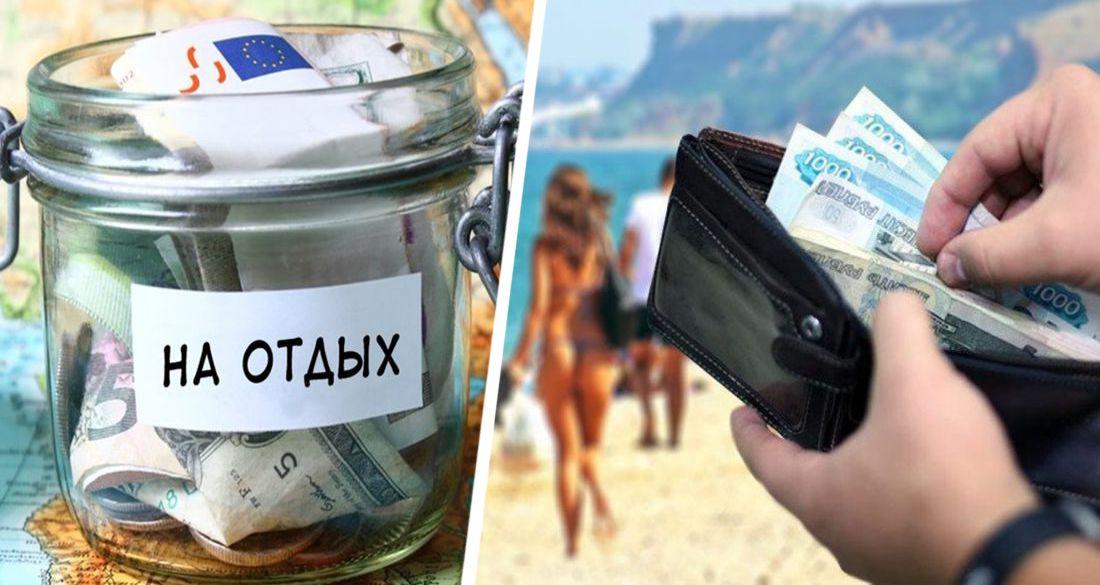 «Мы в шоке от цен» - туристка вместо закрытой Турции отправилась на российский курорт и была шокирована