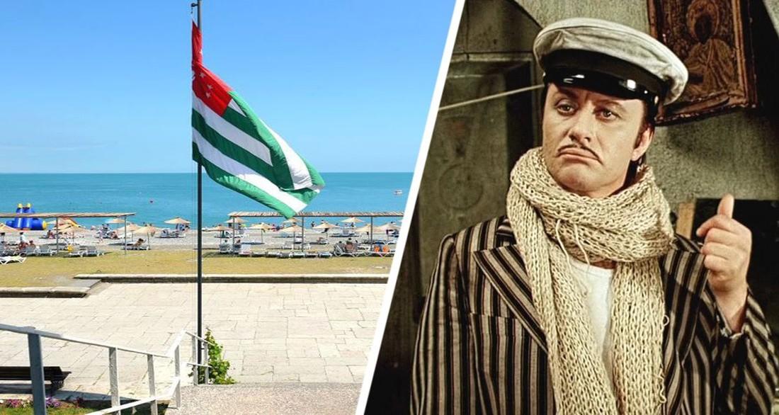 Турист раскрыл шокирующие способы обмана россиян в Абхазии