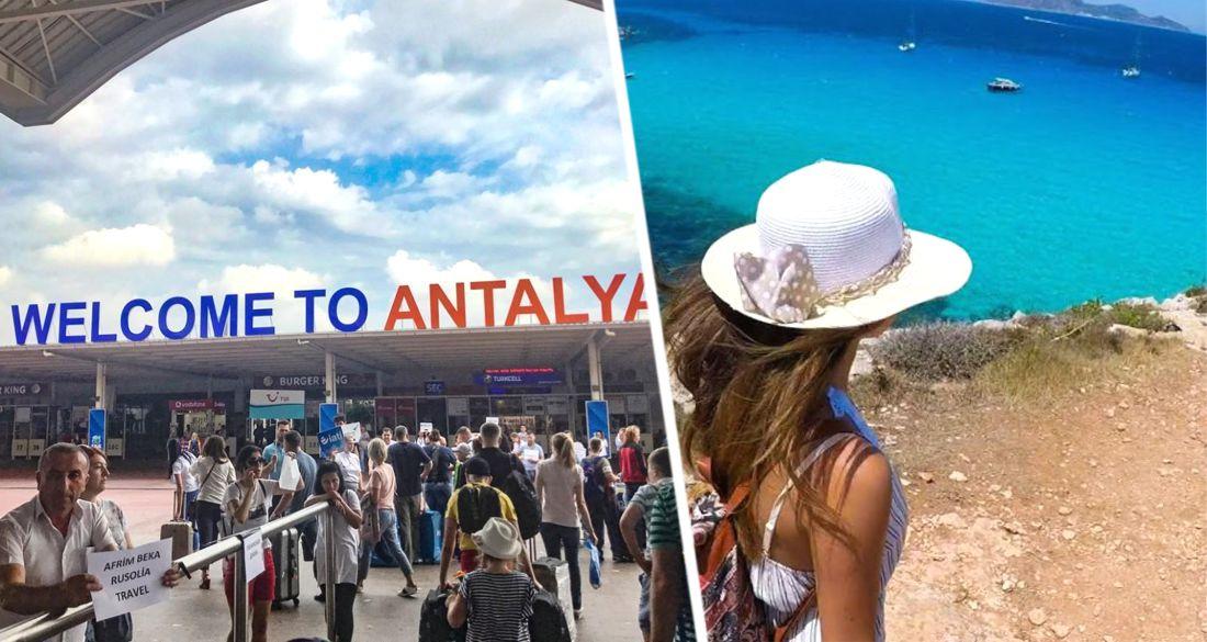 Стало известно количество российских туристов, прибывающих в Анталию после открытия