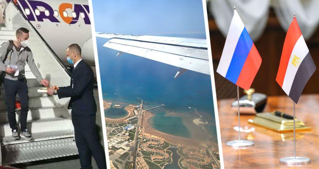 Египет откроют ускоренно: российская делегация не стала тянуть как с Турцией и уже прибыла в Хургаду