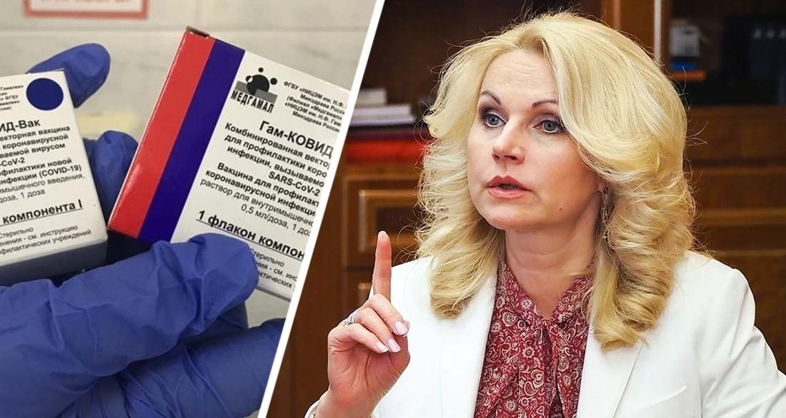 Оперштаб пригласил непривитых россиян на курорты: названо условие