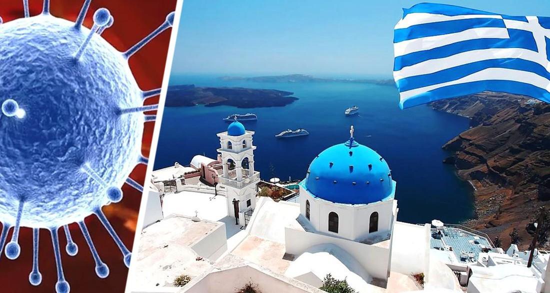 Греция призвала не включать ее в опасные страны