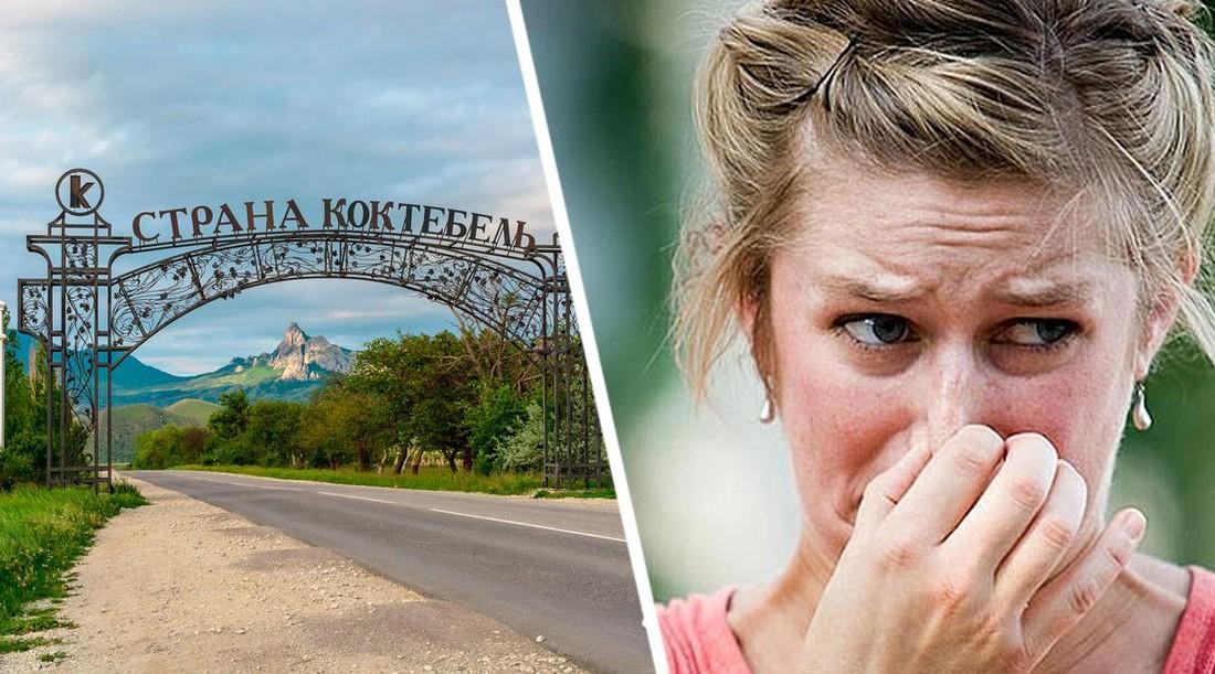 Зловонный и ужасный: блогер поделился впечатлениями о популярном российском курорте
