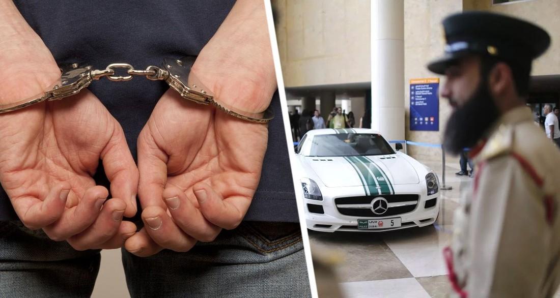 В отеле Дубая турист после замечания полицейских разделся и набросился на стражей порядка