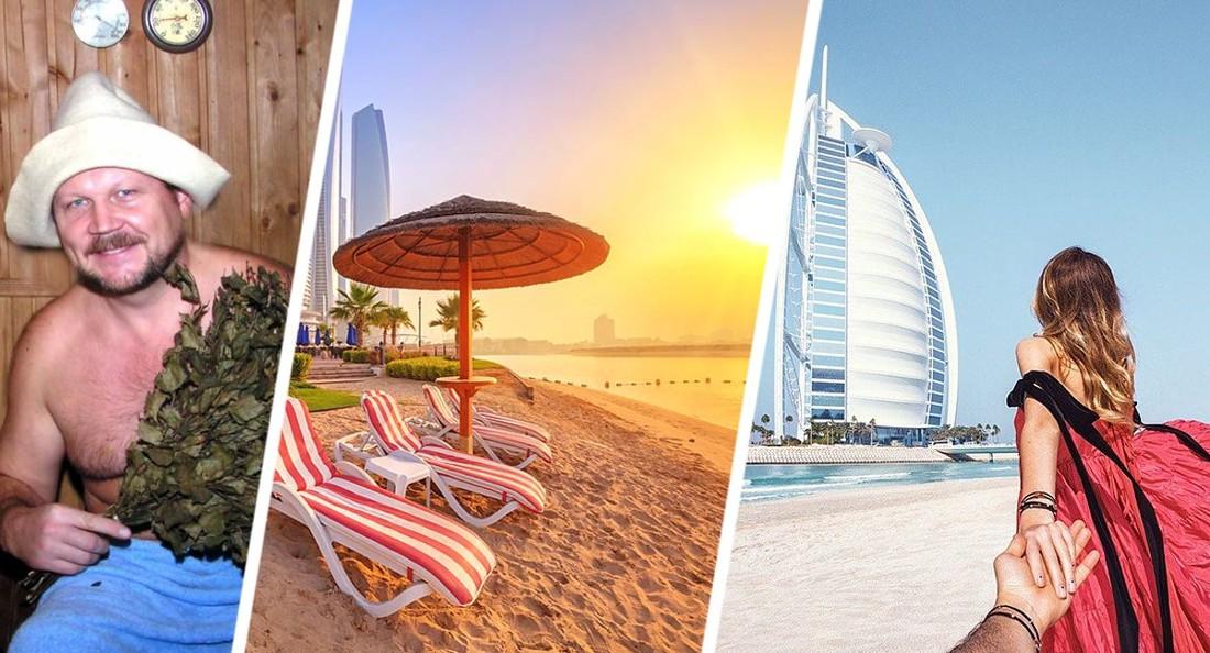 ОАЭ превратили в парную: туристы в шоке