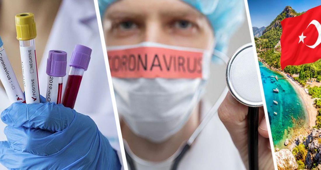 В Турции накрыли турфирму из-за подпольных тестов на COVID-19