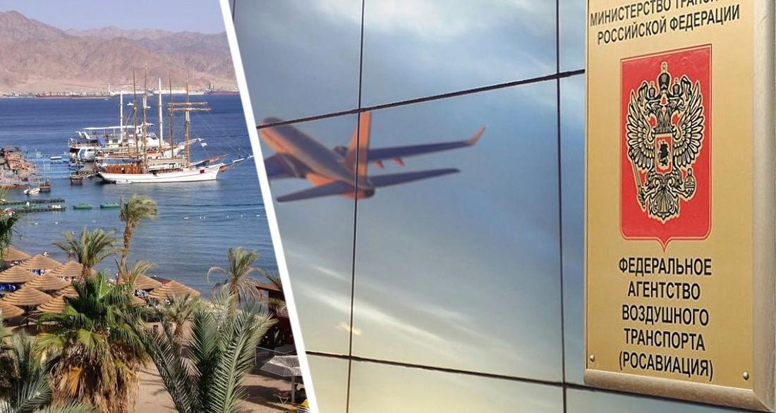 Росавиация выдала допуски сразу на два курорта на Красном море