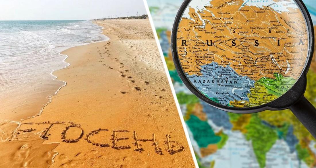 Российские туристы получили настораживающую новость о конце летнего сезона