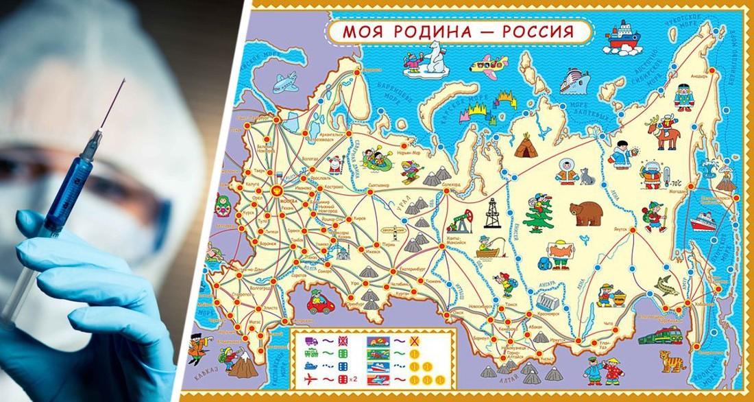 Опубликован список регионов России, где у туристов потребуют справку о прививке, тест или посадят на карантин