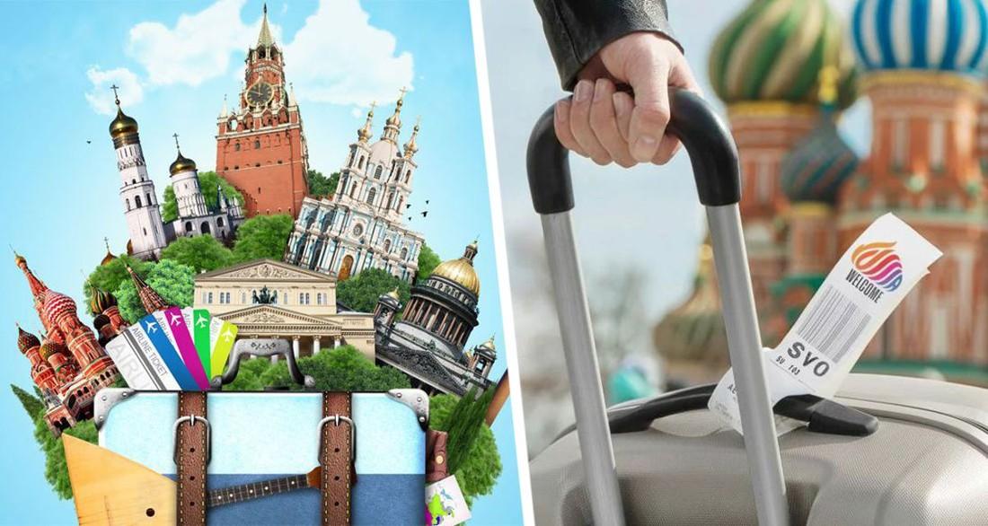 Экскурсионные туры по России полностью остановлены