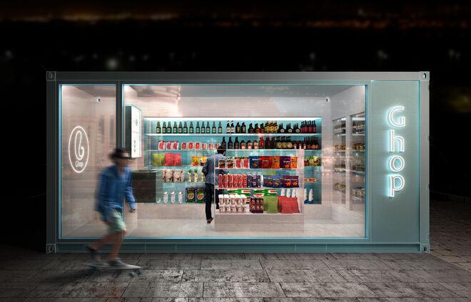 В регионе Мадрид открылся первый «умный» супермаркет в Испании