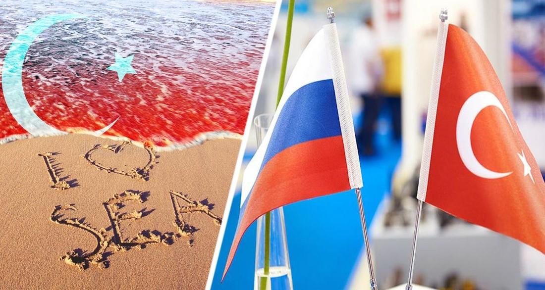 МИД Турции сделал заявление о правилах въезда для российских туристов