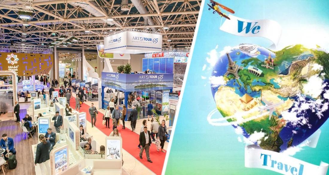 Стало известно, как пройдёт туристическая выставка «Отдых Leisure 2021»