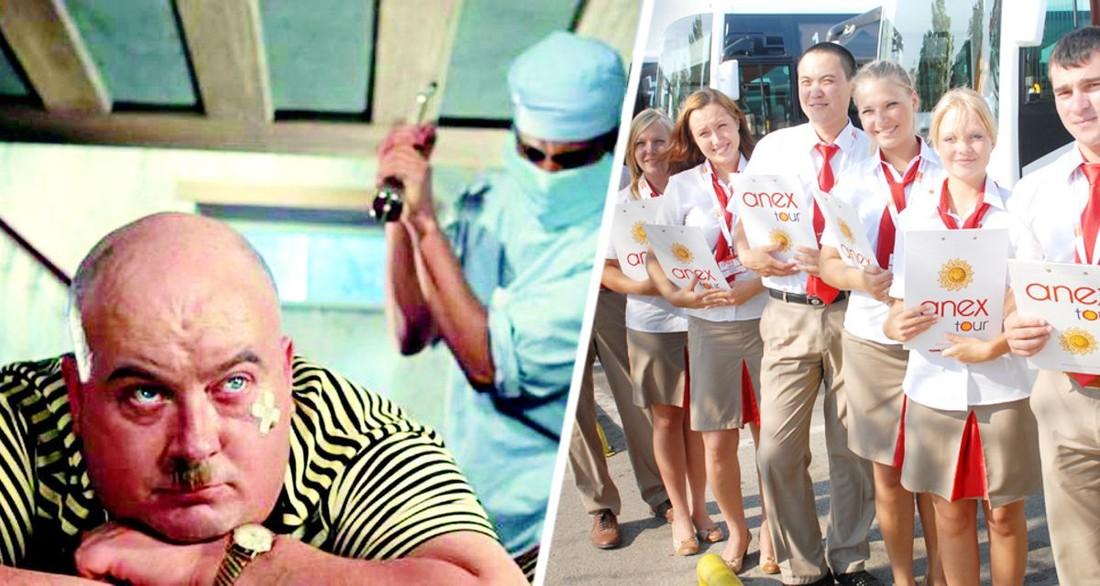 Анекс разделил туры: теперь для вакцинированных и непривитых туристов