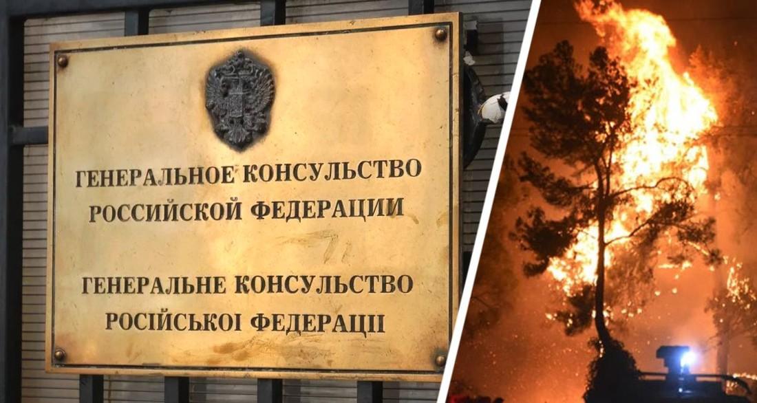 Российское консульство в Анталии сообщило об обращениях туристов из-за землетрясения и пожаров