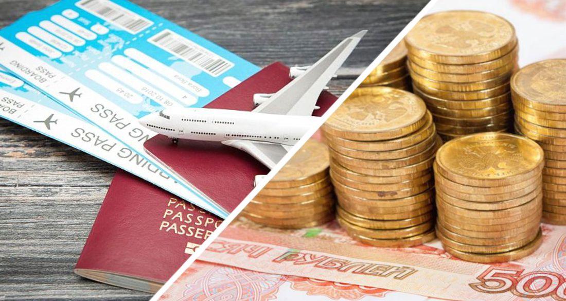 Билеты для туристов: стало известно, как изменились цены на август