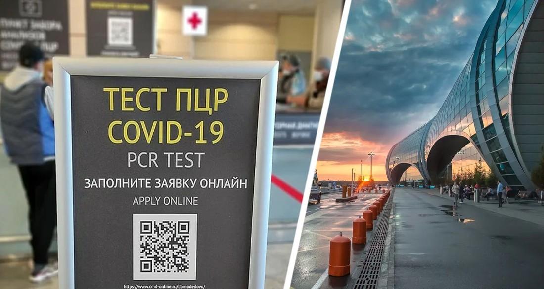 Это форменное издевательство: россиянка вернулась с отдыха за границей и описала процедуры в аэропорту этой фразой