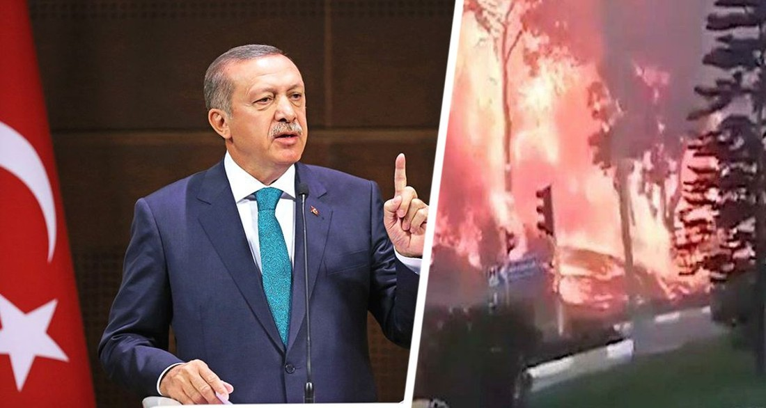 Это диверсия: Эрдоган объявил курорты Турции зоной бедствия