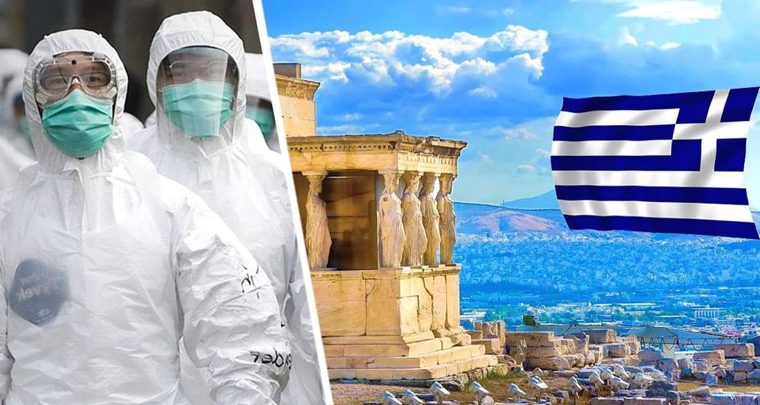 В Греции туристов обложили новыми ограничениями