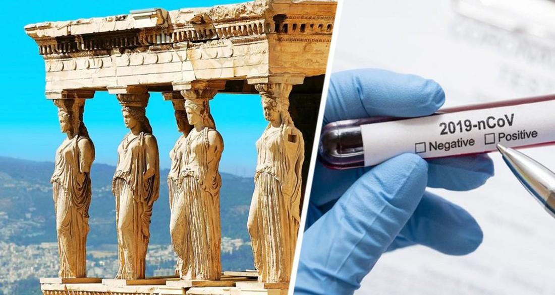 Греция ввела новые правила въезда для российских туристов