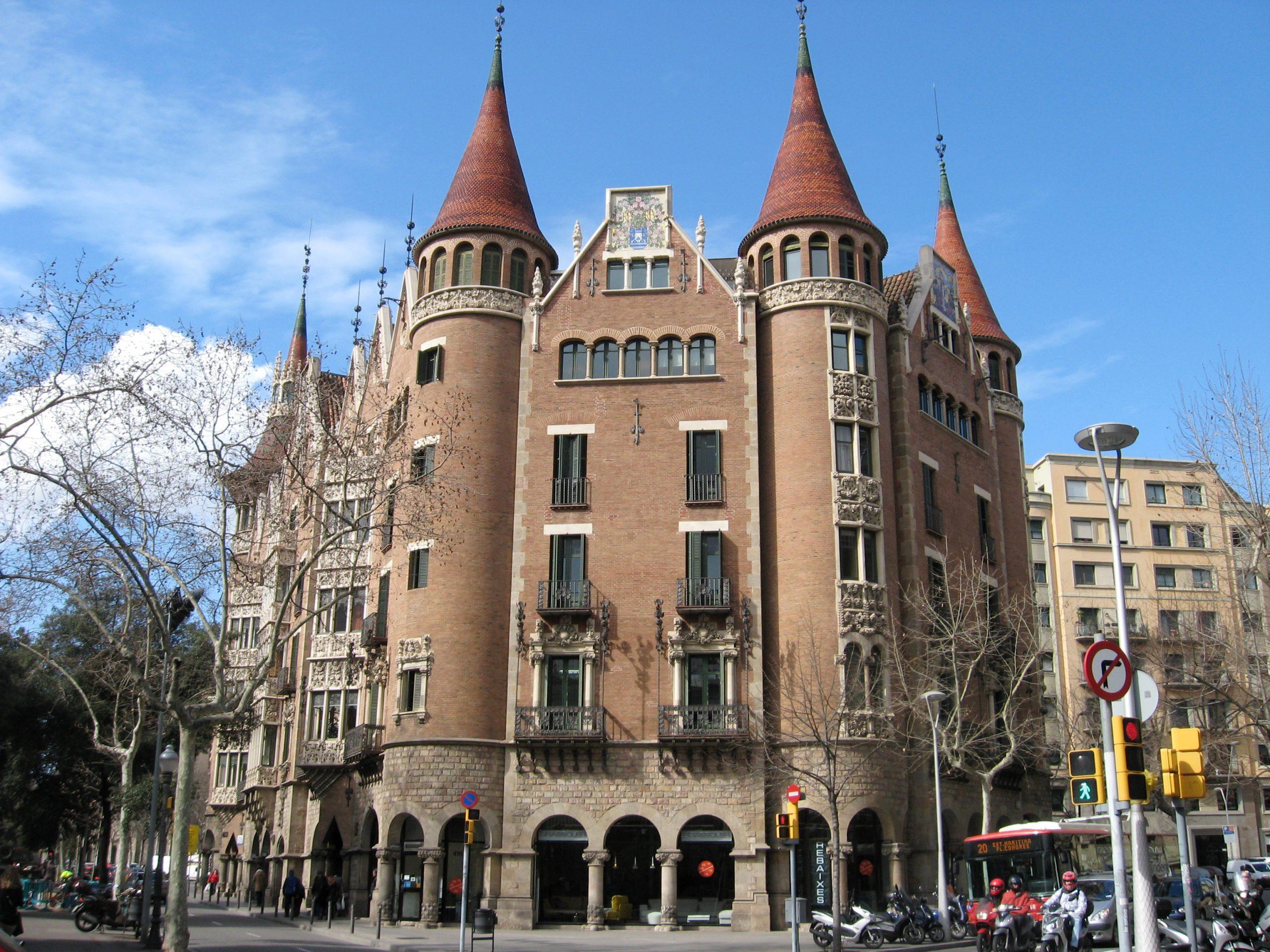 В Доме с шипами в Барселоне появился коворкинг