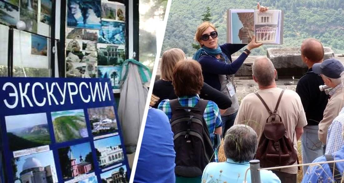 «Надо ждать до 10:30, чтобы пойти организованной группой и минут 40 слушать МХАТовский монолог экскурсовода»: турист побывал в Крыму и возмутился