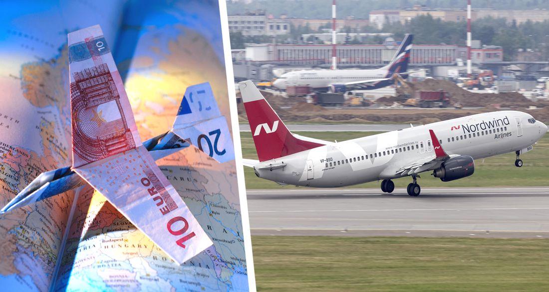 Авиакомпания Пегаса объявила о планах по Турции на сентябрь