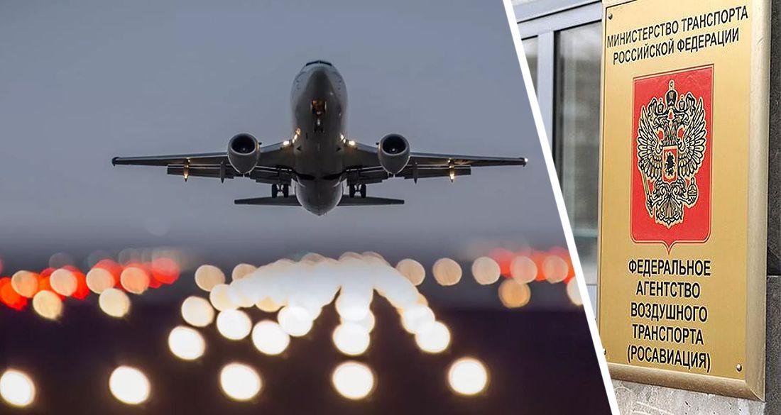 Россия возобновила авиарейсы с 3 странами и 2 курортами Египта из 40 городов