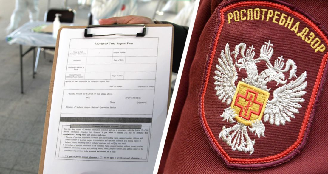 В отелях на черноморских курортах у туристов начали требовать три документа