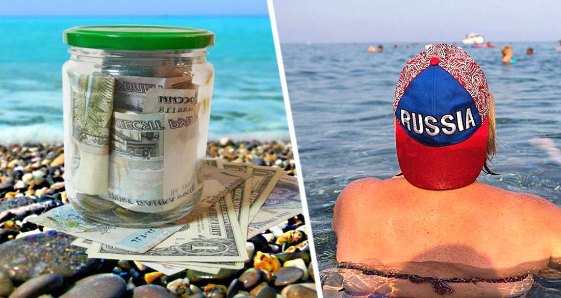 Так дорого, мы еще не отдыхали: туристка описала свой отдых на главном курорте России