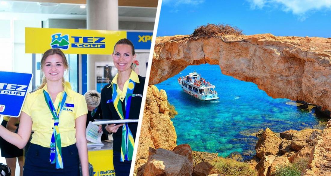 Россиянка поехала на Кипр, и рассказала всю правду о правилах въезда