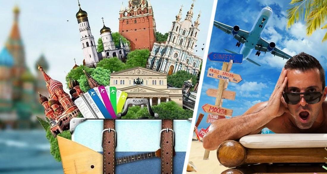 Российским туристам назвали 10 городов России с самым дорогим жильем в бархатный сезон