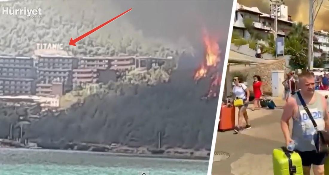 Российские туристы срочно эвакуированы из трех 5-звездочных отелей в Бодруме