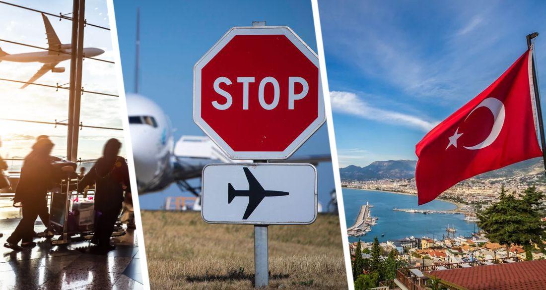 Ещё одна крупная авиакомпания отменяет все рейсы в Турцию до весны 2022 года