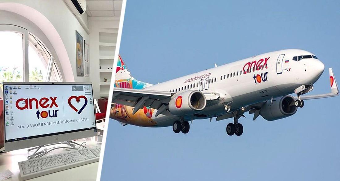 Авиакомпания Анекса получила 15 допусков на Бали для перевозки российских туристов