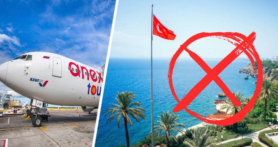 Анекс сообщил, что отели Турции могут остаться без персонала