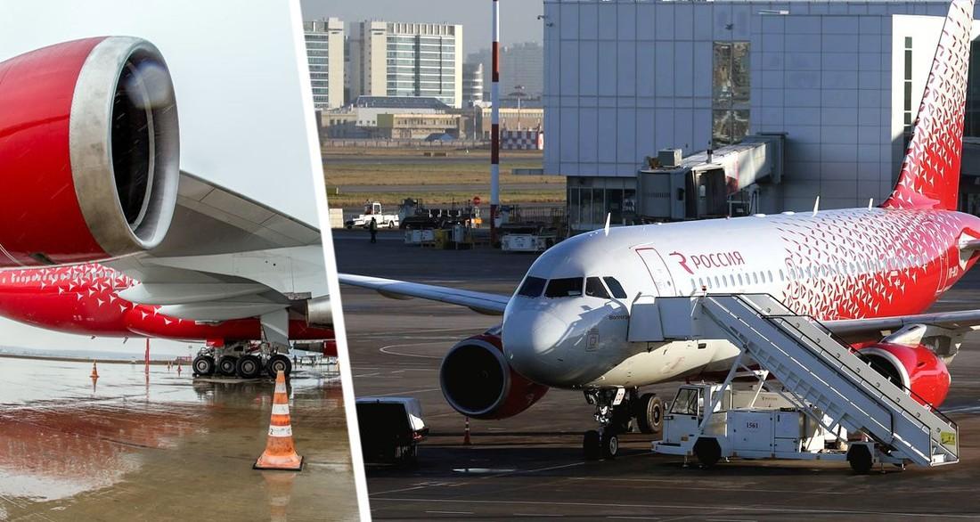 Самолет с российскими туристами, возвращавшимися из Турции, совершил аварийную посадку