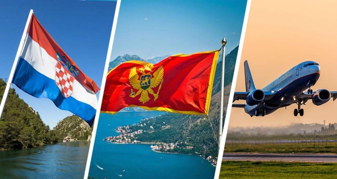 Российские туристы получили десятки рейсовв Черногорию и Хорватию из разных регионов