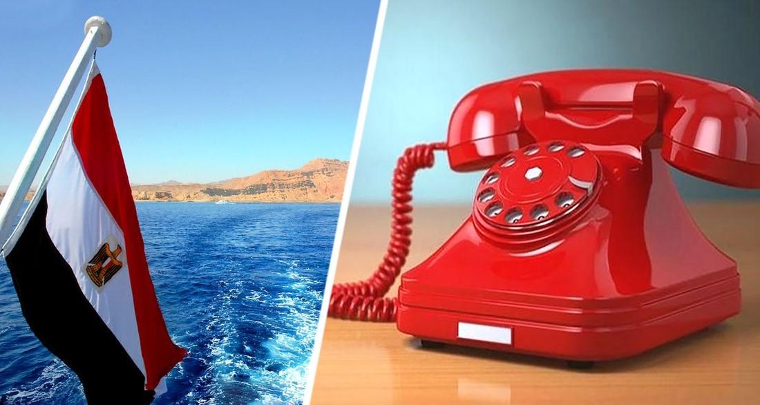 В Египте через SMS расскажут туристам, как и куда надо жаловаться на проблемы во время отдыха