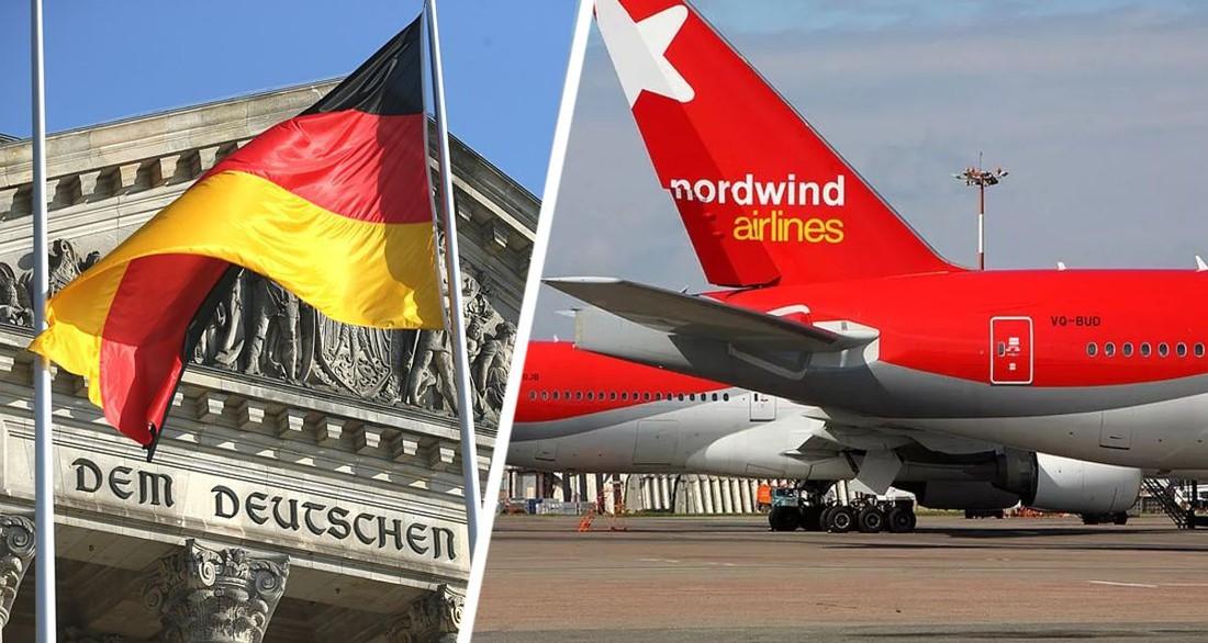 Авиакомпания Пегаса получила назначения для полётов в Германию вместо обанкротившейся ВИМ-авиа