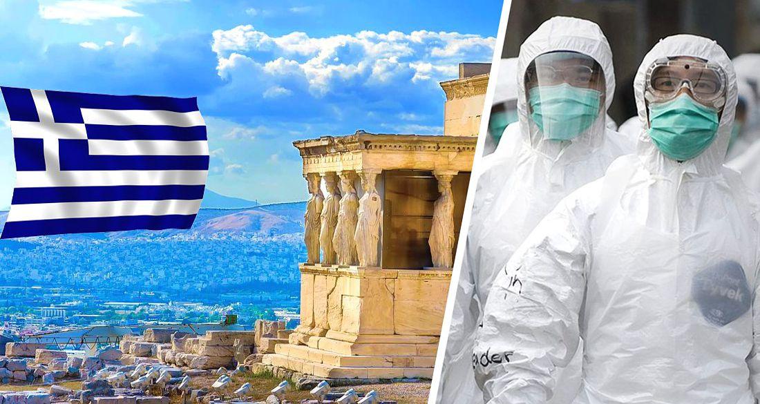 Греция объявила о введении тестов для российских туристов
