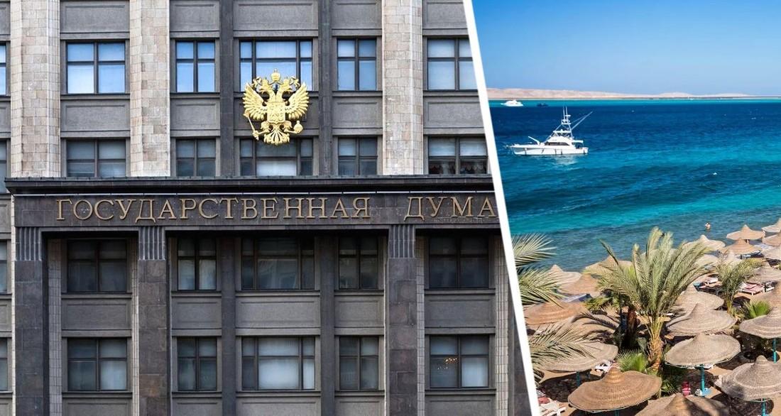 Хургада отчиталась о готовности голосования российских туристов по выборам в Госдуму