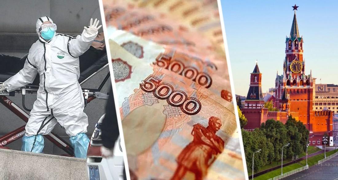На туристов наложили рекордный штраф в 21 млн рублей