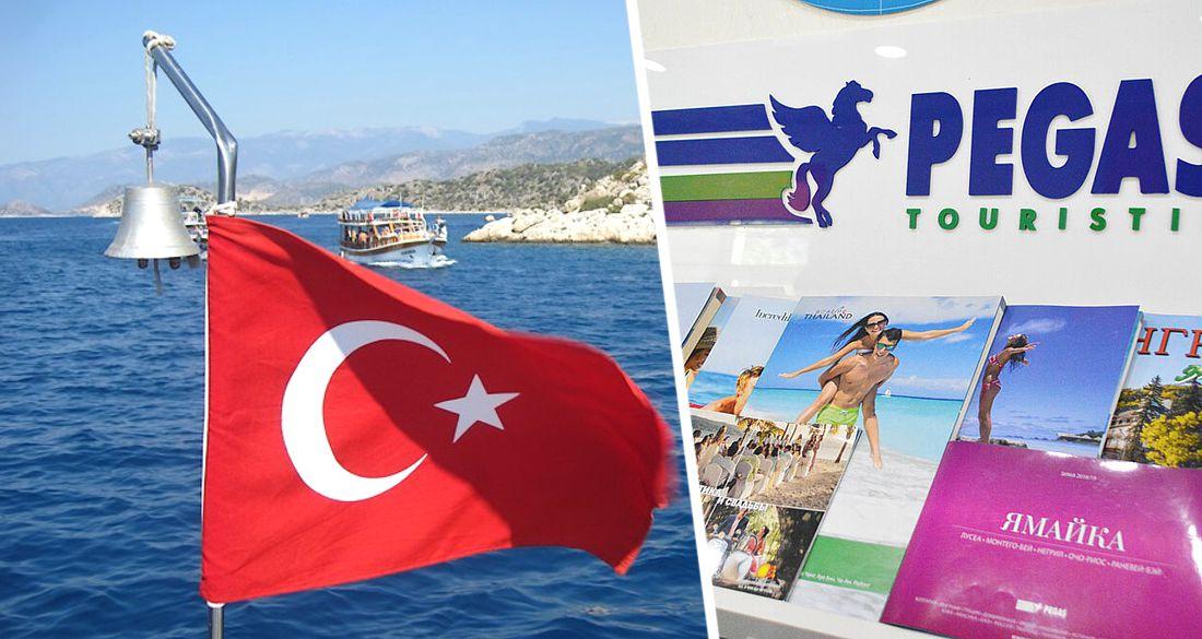 Пегас начал отправлять россиян на турецкий берег Черного моря