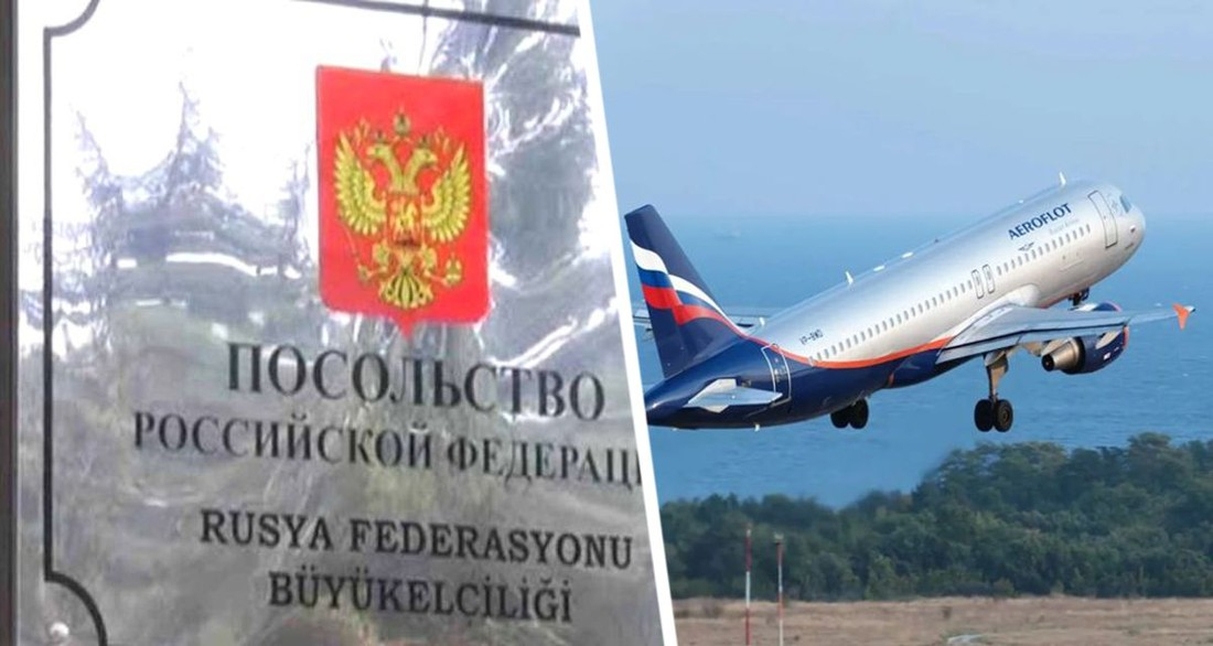Консульство РФ в Анталии объявило о правилах въезда в Турцию