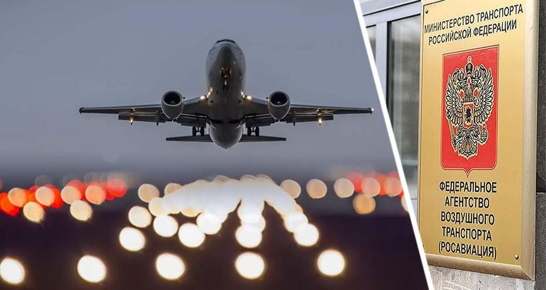 Росавиация увеличила число рейсов по популярным у туристов направлениям, ещё 1 курорт остался под запретом