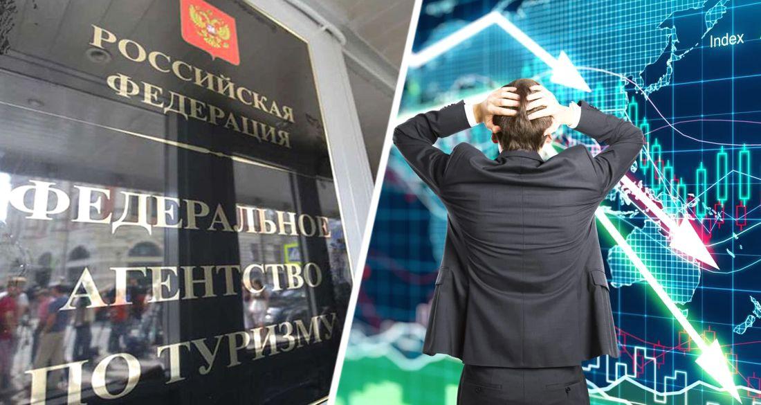 Пяти российским туроператорам не хватило денег: они прекратили работу