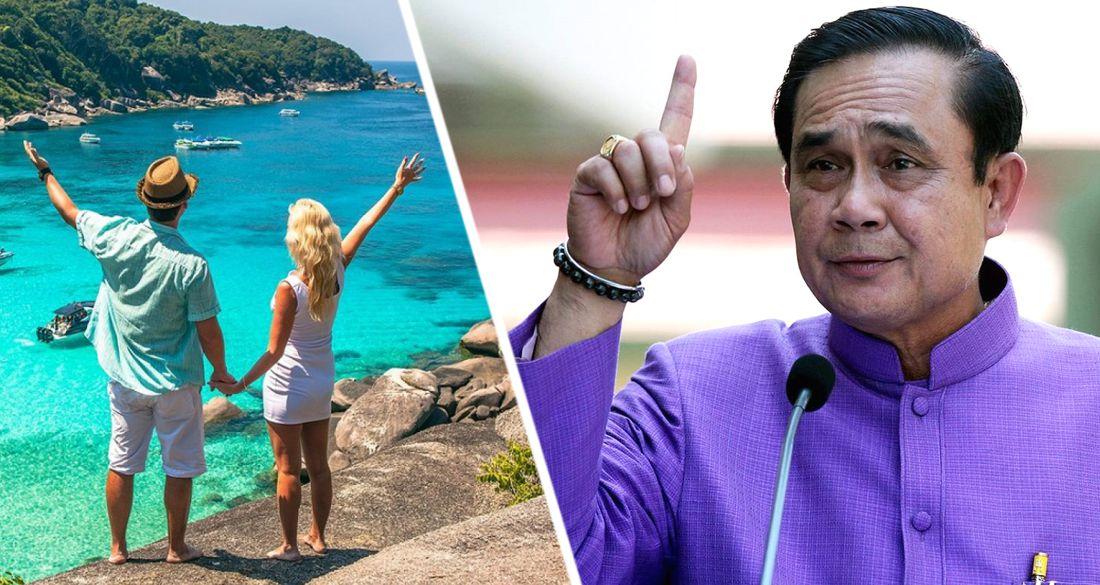 Таиланд объявил новую дату открытия для иностранных туристов без карантина