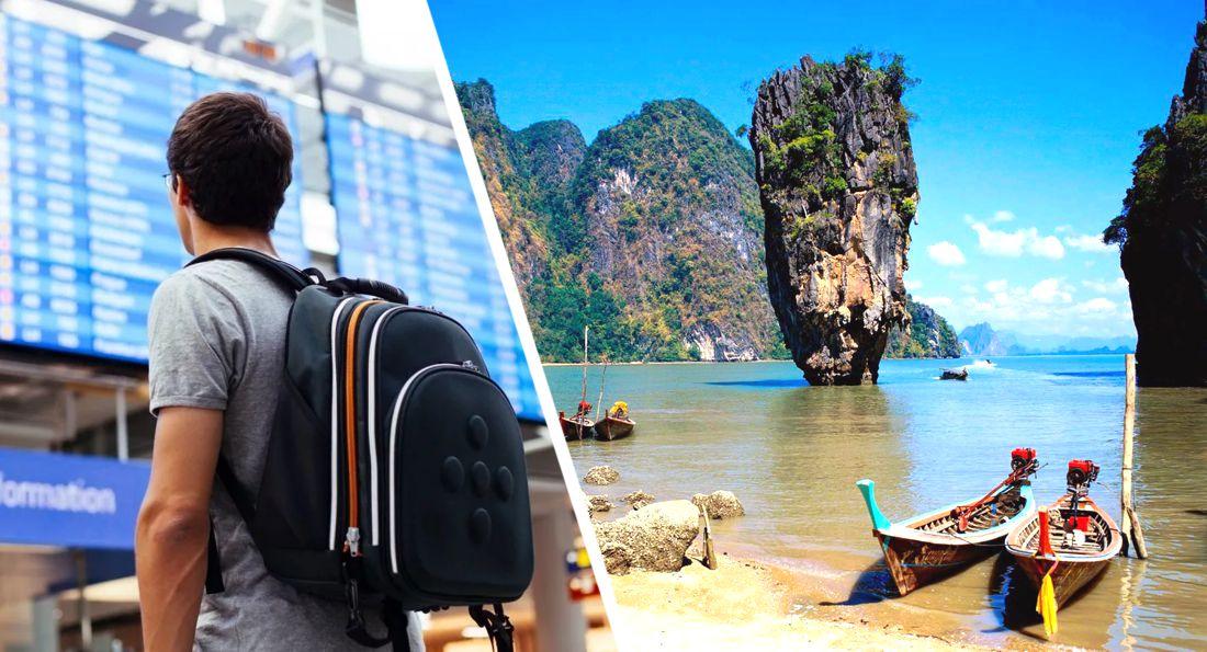 Таиланд объявил об изменении правил въезда иностранных туристов с 1 октября